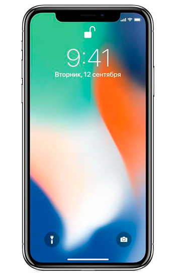 Купить apple iphone x
